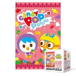 108피스 직소퍼즐 - 뽀로로 핑크 캔디 (미니)