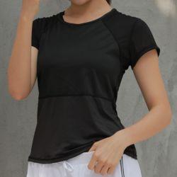 슬림바디 쿨메쉬 티셔츠(블랙)(L)