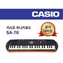카시오 미니키보드 SA-76