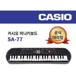 카시오 미니키보드 SA-77