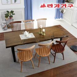 데르노 우드슬랩 식탁 테이블 6인 1800