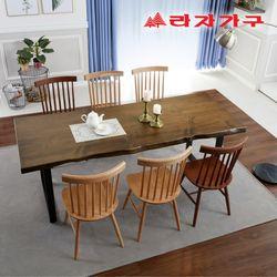 데르노 우드슬랩 식탁 테이블 8인 2000