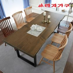 데르노 우드슬랩 식탁 테이블 4인 1600