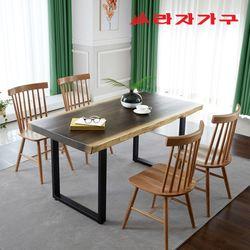 모데르 우드슬랩 식탁 테이블 4인 1600