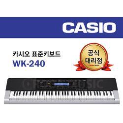 카시오 표준키보드 WK-240