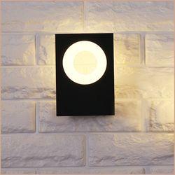 루미 직사각 벽등 LED 5W 블랙 인테리어등