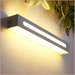 스모키 직사각 벽등 LED 12W 화이트 인테리어등