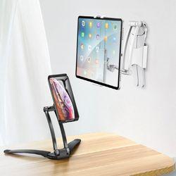 아이패드 태블릿 벽걸이 겸용 스탠드 거치대