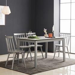 아르메 제니스 세라믹 4인 식탁세트(의자4)