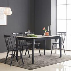 아르메 리얼스톤 세라믹 4인 식탁세트(의자4)