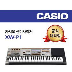 카시오 신디사이저 XW-P1
