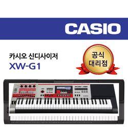 카시오 신디사이저 XW-G1