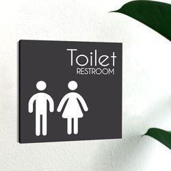 Toilet 화장실표지판 안내판 표찰 표시판 (아크릴 130x130mm)