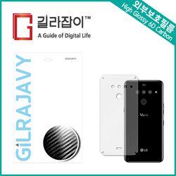 LG V50 씽큐 카본(유광블랙) 후면 외부보호필름 (2매)