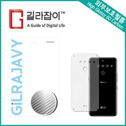 LG V50 씽큐 카본(유광그레이) 후면 외부필름 (2매)