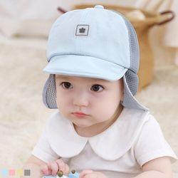 매쉬 썬햇 아기 캡모자(48-50cm) 509221