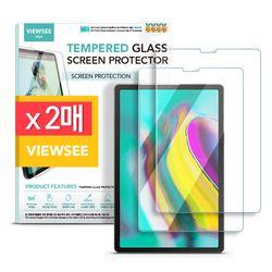 갤럭시탭S5e 투명 강화유리필름 2매