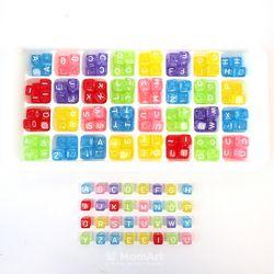 알파벳 큐브 구슬 - 대용량