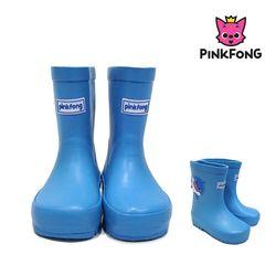 핑크퐁 큐티아빠상어 아동입체고무장화 IBPFB20001