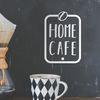 홈카페 home cafe 주방 레터링 스티커 large