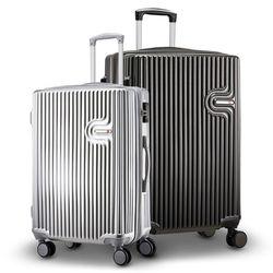 브라이튼 롤리 프라임 20+24인치 2종세트 여행용캐리어 여행가방