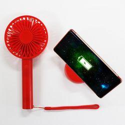[다오손풍기] 휴대용 충전 선풍기 다오(레드) 보조배터리 겸용