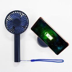 [다오손풍기] 휴대용 충전 선풍기 다오(네이비) 보조배터리 겸용