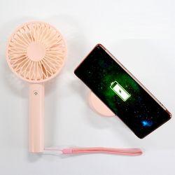 [다오손풍기] 휴대용 충전 선풍기 다오(핑크) 보조배터리 겸용
