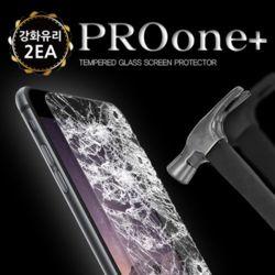 아이폰6S플러스 프로원플러스(2매). 강화유리 액정보