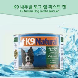 K9 내추럴 도그 냉동건조 양고기 피스트(전연령)1.8kg