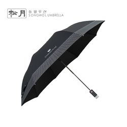 [송월우산] 카운테스마라 2단 도트보더