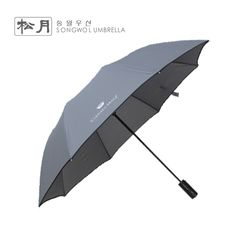 [송월우산] 카운테스마라 2단 폰지바이어스