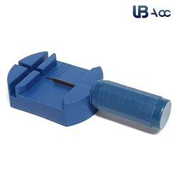 UBA 시계줄 사이즈 조절기 메탈 시계줄 조절기