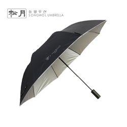 [송월우산] 제이마르코 2단 폴리