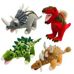 공룡인형(대)