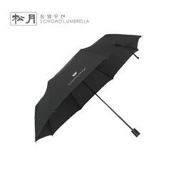 [송월우산] 카운테스마라 3단 폰지