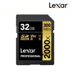 렉사 공식판매원 SD카드 2000배속 UHS- II급 32GB