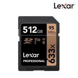 렉사 공식판매원 SD카드 633배속 UHS- I급 512GB