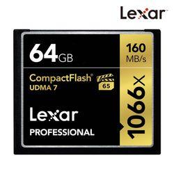 렉사 공식판매원 CF카드 1066배속 64GB