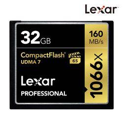 렉사 공식판매원 CF카드 1066배속 32GB