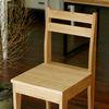 Basic stirpe chair
