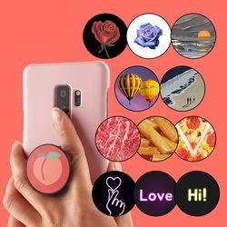 재사용 가능한 그립 스마트톡 휴대폰 자석거치대 스마톡