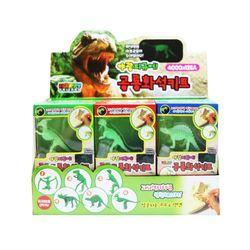 4000야광피규어공룡화석키트BOX