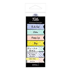 Sticky Notes Journal - Title Ribbon