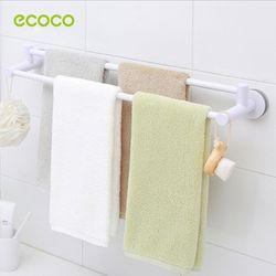 ecoco 더블 수건 걸이