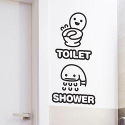 화장실 욕실 포인트 스티커 해피룸
