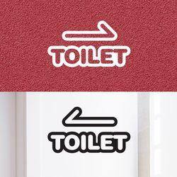 이정표 화장실스티커 화장실요기요