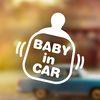 아기가타고있어요 자동차스티커 베이비쮸쮸