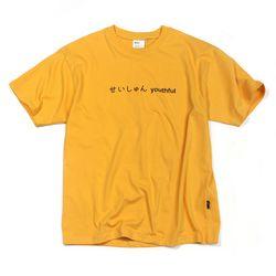 SEISHUNE T-SHIRT-YELLOW