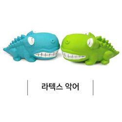 천연라텍스 악어-색상랜덤발송삑삑이 강아지 장난감애견장난감